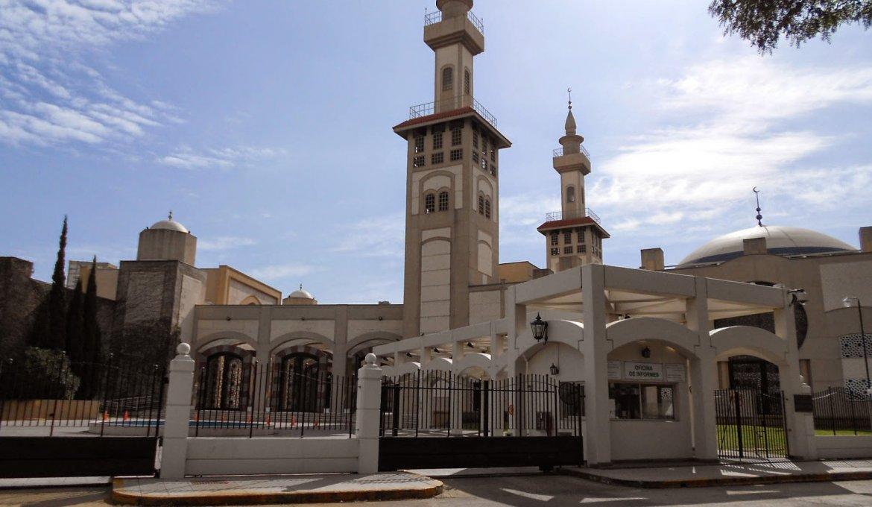 Centro Cultural Islâmico Rey Fahd em Buenos Aires na Argentina