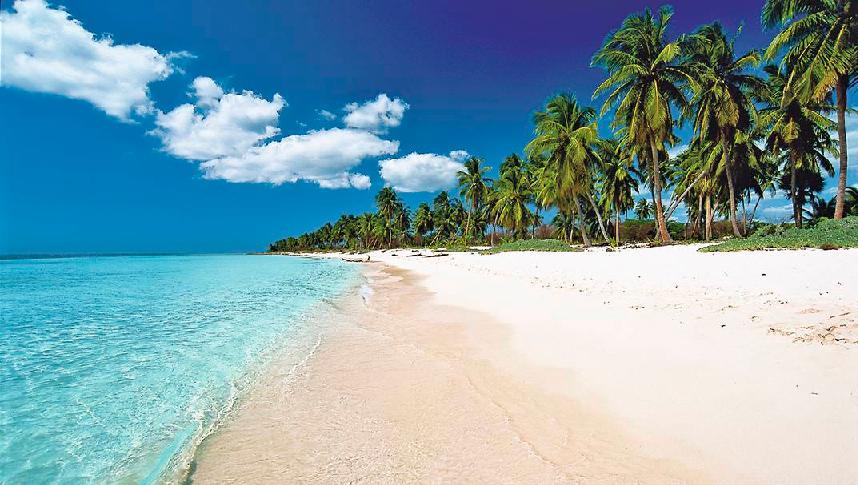 Praia Uvero Alto em Punta Cana