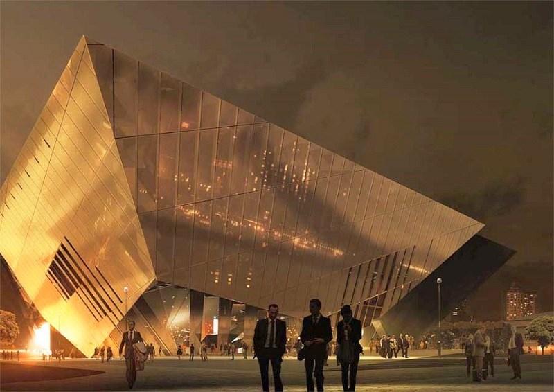 Bogotá International Convention Center